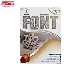 Font Collection  بلوط